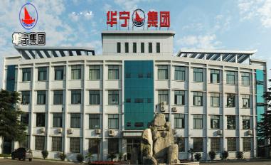 华宁集团保安煤矿充填工程